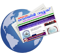 Malayalam-daily-news-thump-1-2-3-1-1-1-1-3-1-1-1-2-1