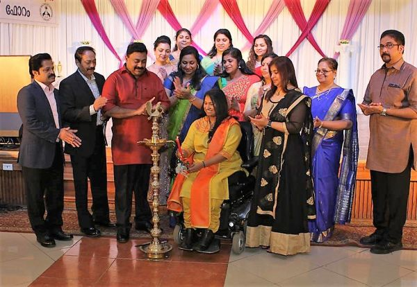 Inauguration of Womens day