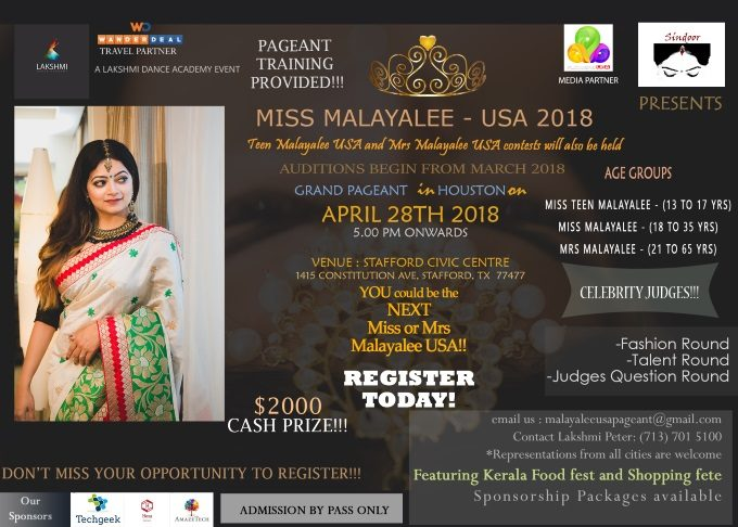 Miss Malayalee Beauty Pageant flyer 1