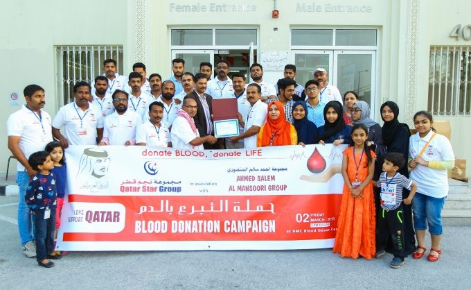 QATAR STAR BLOOD DONATION CAMP