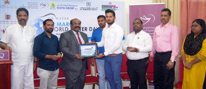 WORLD WATER DAY 2018 MARKED 2