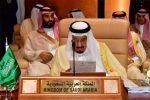 Saudi king slams Iran, US Jerusalem move at Arab summit