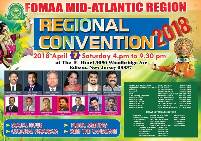 Fomaa Convention Photot Flyer