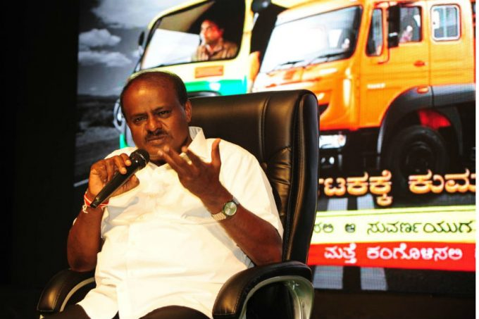 HD-Kumaraswamy