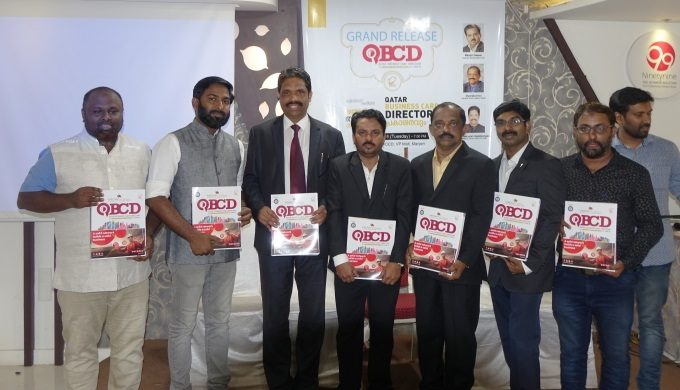 QBCD INDIA RELEASE (2)
