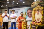 International Yoga Day celebrated at Amritapuri