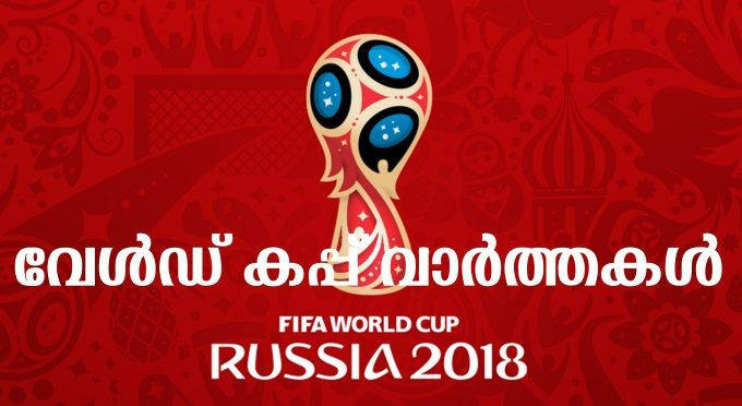 logo-2018-FIFA-World-Cup-Russia-banner-1650x580