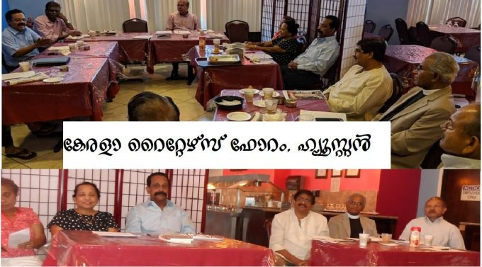 4-Kerala Writers Forum Meeting photo 2
