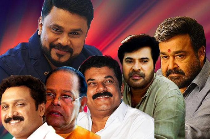 AMMA-ppl-collage-with-dileep-1