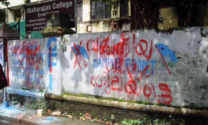 Wall writings in Maharajas College which CFI-PFI used as justification for the killing of SFI leader Abhimanyu