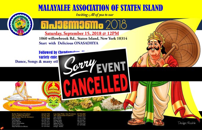 MASI ONAM 2018 Cancelled