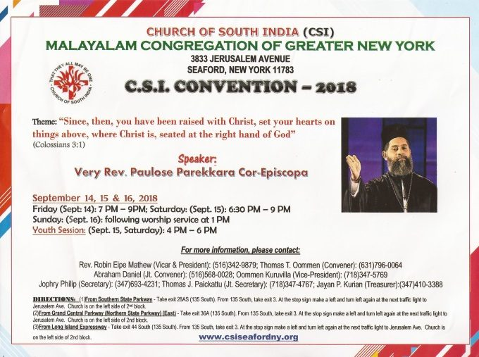 convention 2018