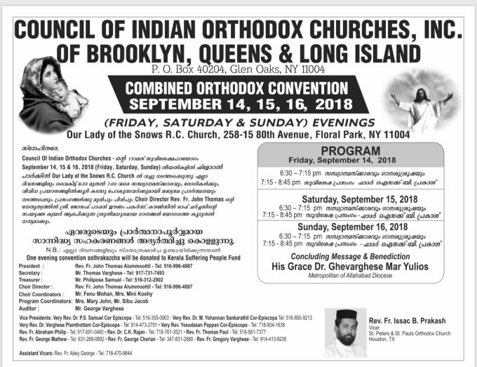 Combined Orthodox Convention Sep2