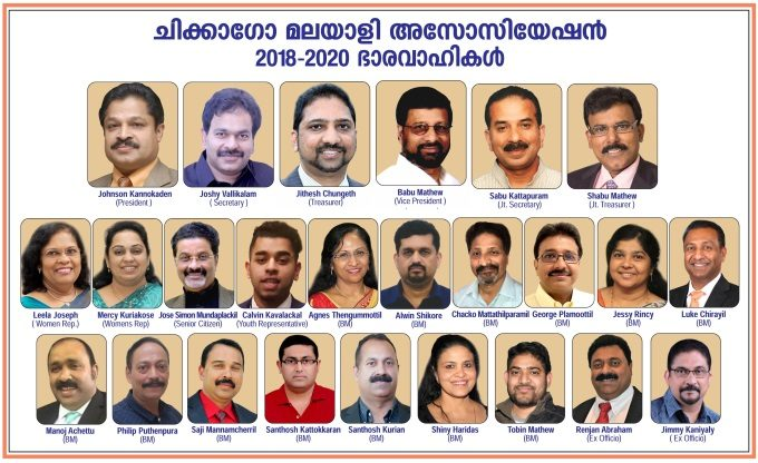 2018-2020 Office Bearers (1)