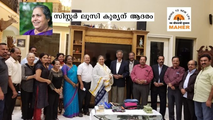 3- Sister Lucy Kurian Reception News photo 1
