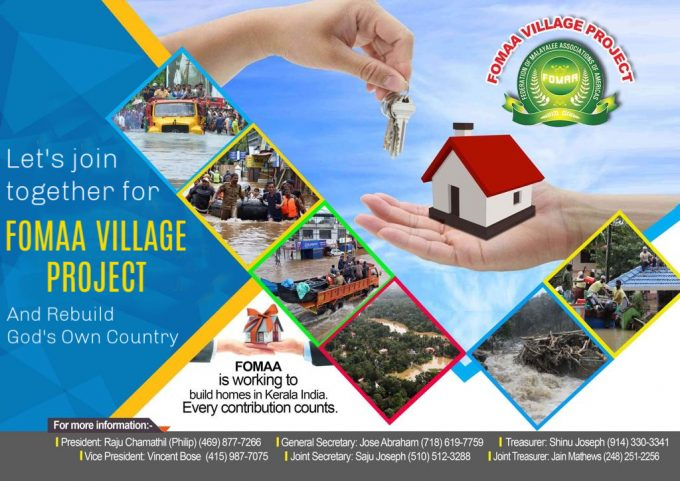 Flier of FOMAA Village Project