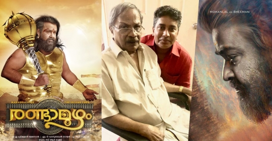 confirmed-big-news-randamoozham-way