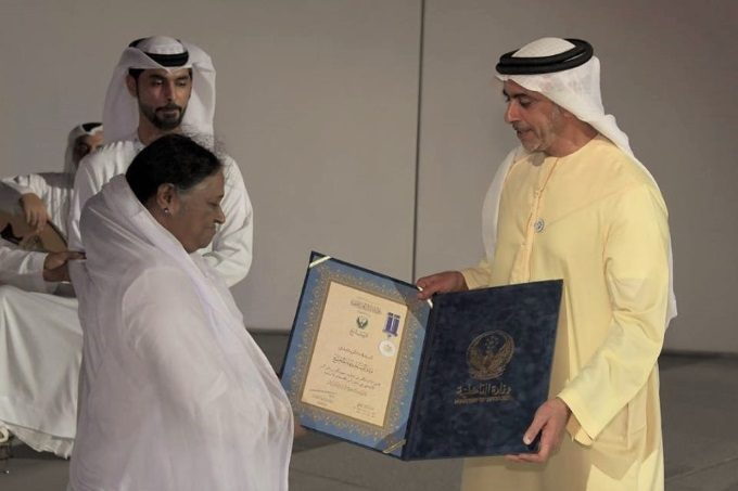 2018-11-20-Amma & His Highness Sheikh Saif Bin Zayed Al Nahyan, Deupty PM of the Interior of the UAE (1)