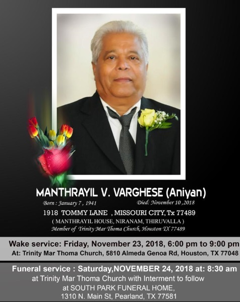 Obituary_Photo_M.V.Varghese1