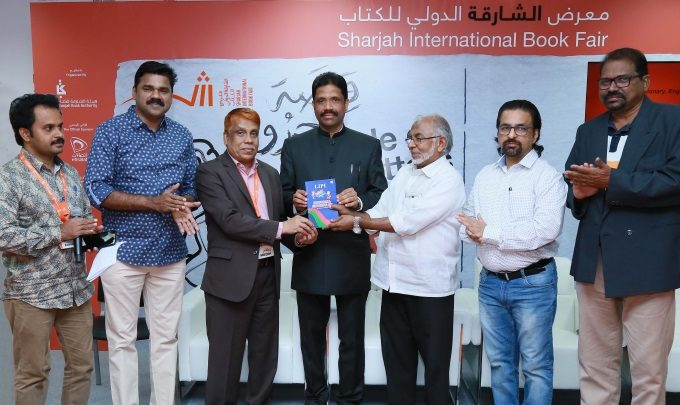 PICTORIAL RELEASED @ SHARJAH BOOK FAIR