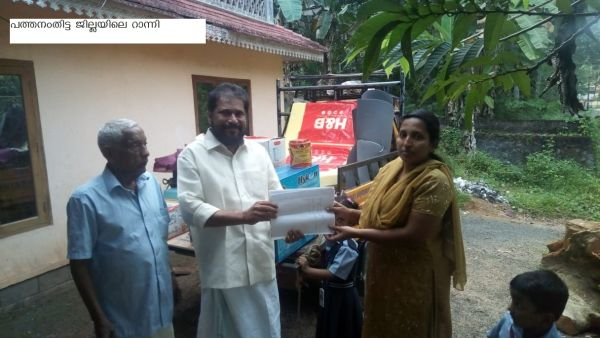PAMPA Flood Relief Ranni