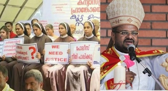 Rape-accused-bishop-in-Kerala-640x348