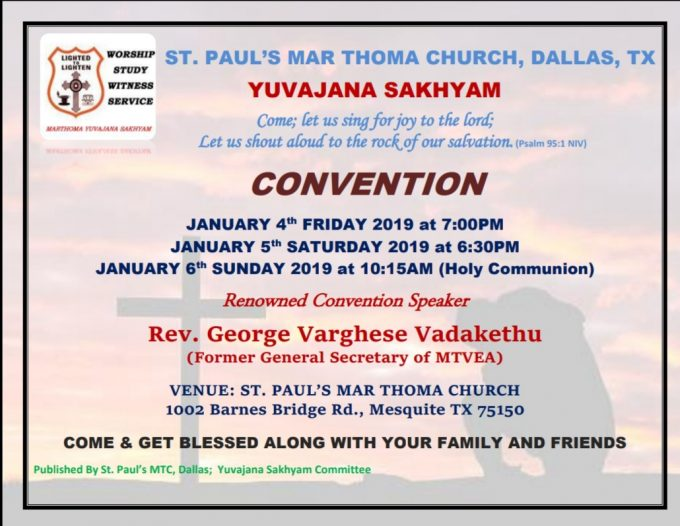 St Pauls YS Convention Flyer