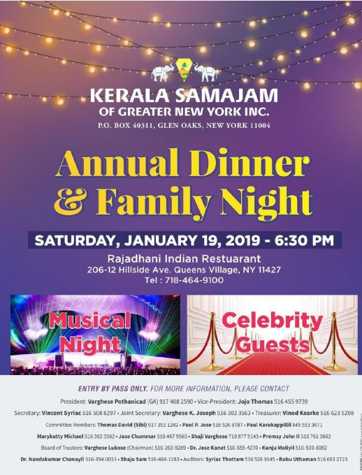 flyer for annual dinner_1