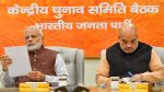 BJP Manifesto Likely to Focus on 'development, Nationalism and Hindutva', Separate Ministry for Job Creation