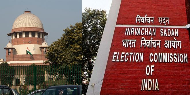 Banner-for-election-commission-case-updates