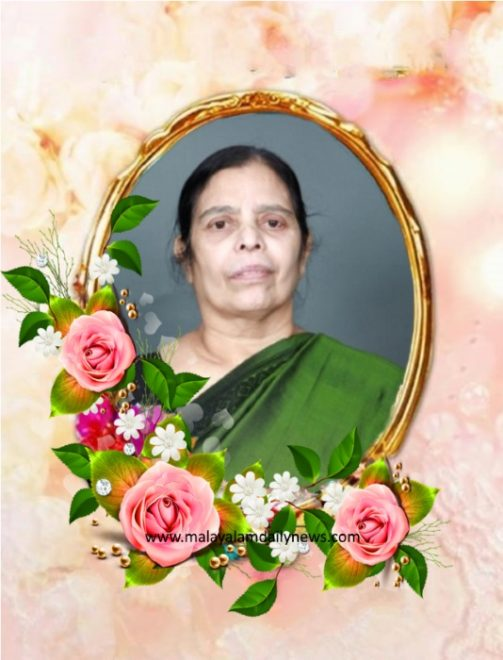 Obituary News_Marykutty Varghese1