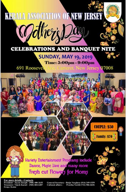 KANJ Mothers day may 19th
