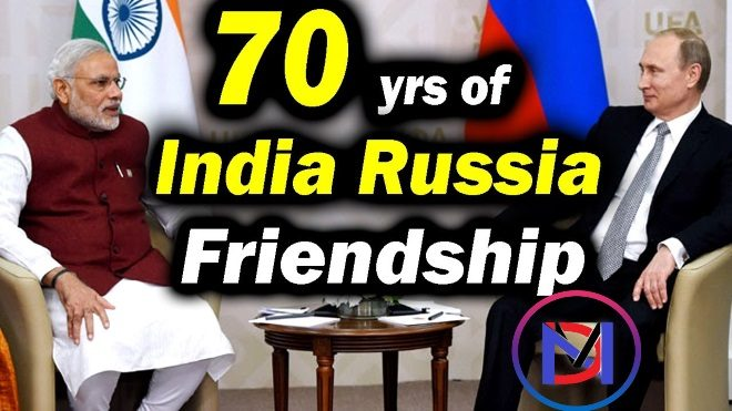 india-russia-friendship