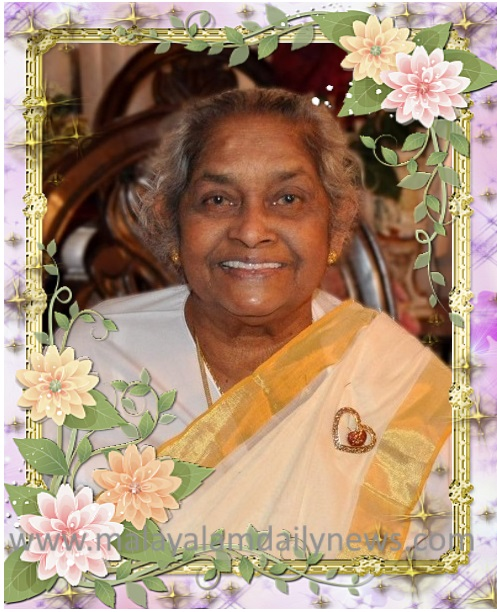 Obituary Photo_Achamma Joseph