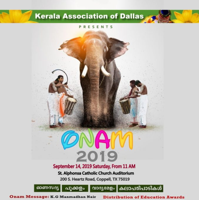 Kerala Association Onam 2019- Version2.0
