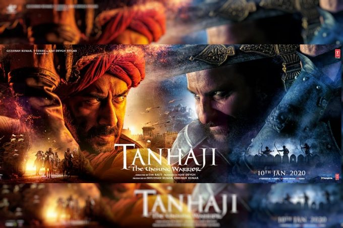 Tanhaji_The_Unsung_Warrior_Movie_Trailer_Release_Date_Cast_Songs_Reviews_Ratings_Ticket_Offers_Online_Booking-900x600_1573040367