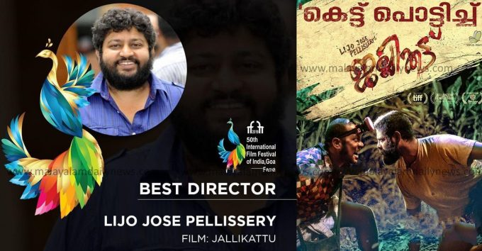 iffi-2019-lijo-jose-pellissery-bags-best-director-award-second-consecutive-time_InPixio