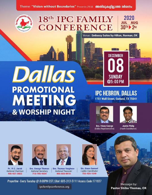 IPC Family Conf - Promotional Meeting -Dallas copy_1