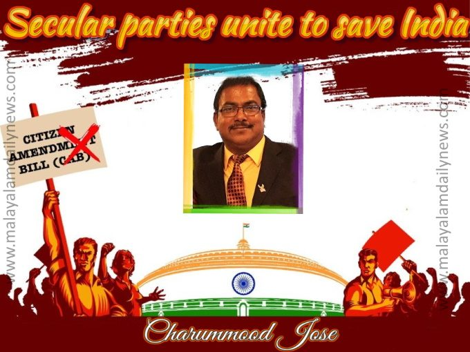 secular parties banner