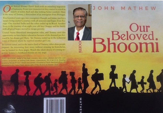 3-Our Beloved Bhoomi - John Mathew 's English Novel -Picture