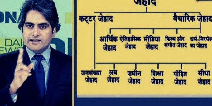 Screengrab-showing-Sudhir-Chaudhary-and-the-chart-on-Zee-News.-Photo-Twitter