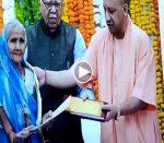 CM योगी को मंच पर दिया था आशीर्वाद, आज इस हालत में हैं ये महिला