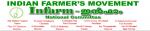 കേന്ദ്രസര്ക്കാര് ഈടാക്കുന്ന റബര് ഇറക്കുമതിച്ചുങ്കം കര്ഷകന് അവകാശപ്പെട്ടത്: ഇന്ഫാം