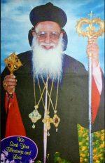 ഷിക്കാഗോ ഓര്ത്തഡോക്സ് മഹായിടവകയില് പരിശുദ്ധ ബസേലിയോസ് ദ്വിതീയന് ബാവ തിരുമേനിയുടെ ഓര്മ്മപ്പെരുന്നാള്