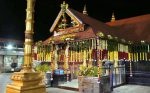 ശബരിമല അയ്യപ്പ സ്വാമി ക്ഷേത്രം പഴയ പേരായ ശബരിമല ശ്രീ ധര്മ്മശാസ്താ ക്ഷേത്രം എന്നാക്കി മാറ്റുന്നു