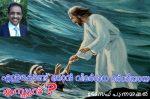 എന്തുകൊണ്ട് ഞാന് വിമര്ശന ദര്ശിയായ കൃസ്ത്യന്?