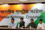 बैंक घोटाले से ध्यान हटाने के लिए कार्ति चिदंबरम पर हो रही कार्रवाई: कांग्रेस