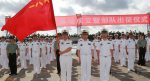 China has completed the task of reducing the armed forces