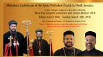 സുവിശേഷ ഘോഷണവും നോമ്പുകാല ധ്യാനവും ഭദ്രാസന ആസ്ഥാന കത്തീഡ്രലില്: 2018 മാര്ച്ച് 16 മുതല് 18 വരെ