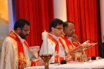 പെസഹാ തിരുനാളും, ശുശ്രൂഷാ പൗരോഹിത്യദിനാചരണവും സോമര്സെറ്റ് സെന്റ് തോമസ് സിറോ മലബാര് ദേവാലയത്തില്